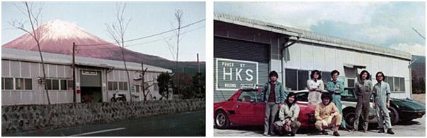 hks-company-info-1